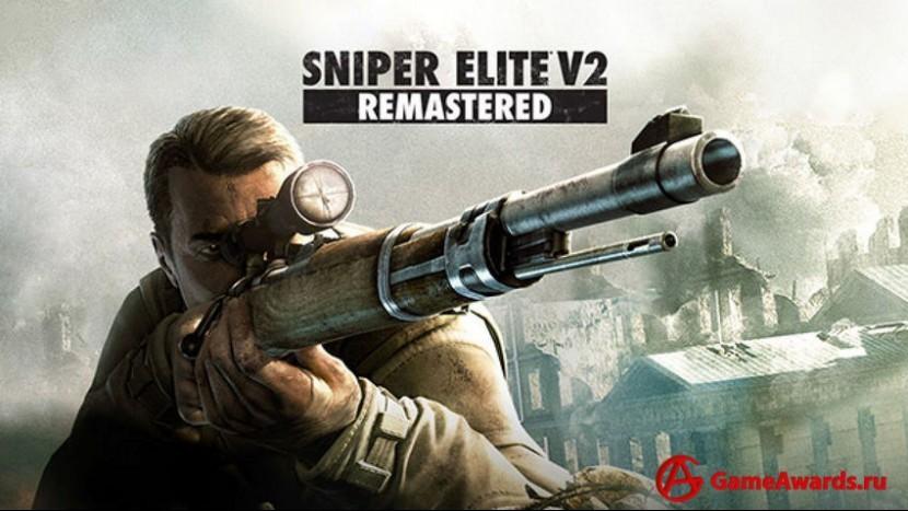 Sniper Elite V2 Remastered. Прохождение игры