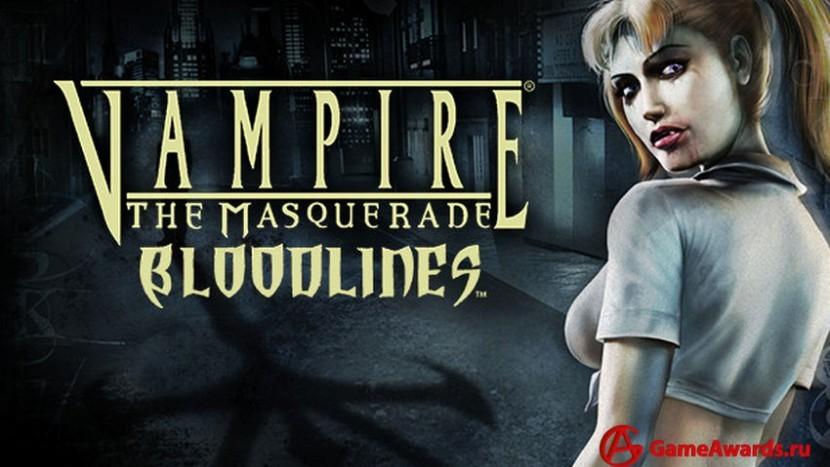Vampire: The Masquerade – Bloodlines. Прохождение игры (Все концовки и варианты)