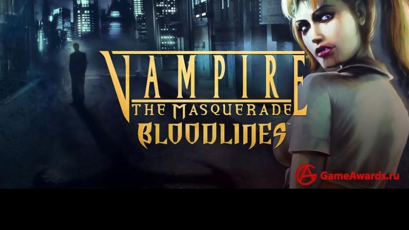 Vampire: The Masquerade – Bloodlines. Прохождение секретных заданий (Где находятся и как найти)