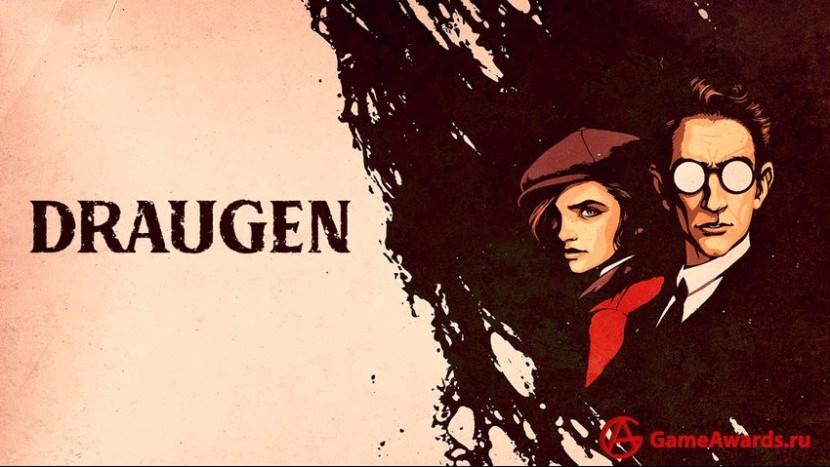 Draugen. Прохождение игры (Все головоломки и их решение)