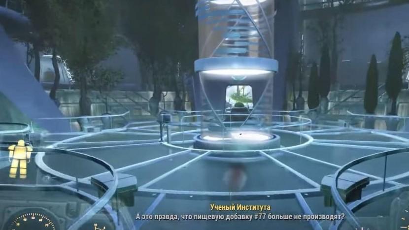 Fallout 4 дополнительные квесты Института прохождение