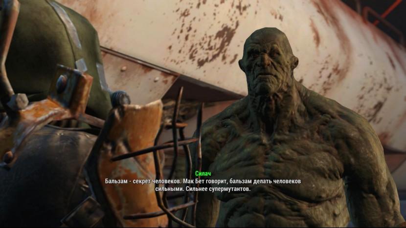 Fallout 4 дополнительные квесты Спутников прохождение