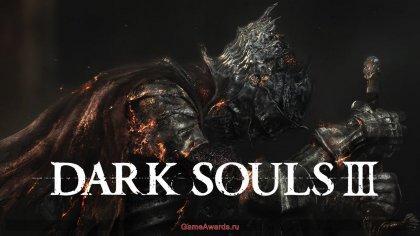 Боль и страдания в кубе – Превью RPG-экшена Dark Souls 3
