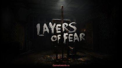 Безумные мысли художника – Обзор хоррора Layers of Fear