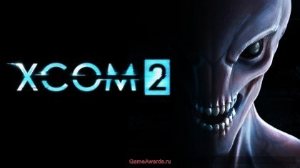 «С возвращение, Шеф!» – Обзор пошаговой тактической стратегии XCOM 2