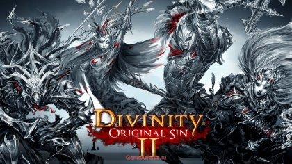 Сделай то, что хочешь – Превью RPG Divinity: Original Sin 2