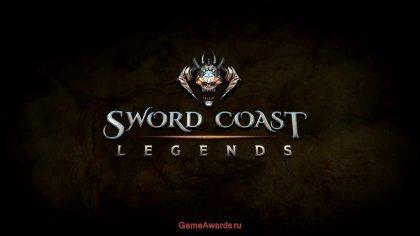 Советы по прохождению игры Sword Coast Legends