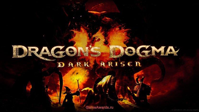 Прохождение дополнительных заданий Dragon's Dogma: Dark Arisen (DLC)