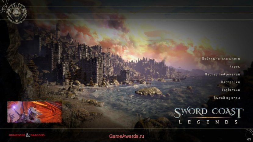 Классика жанра – Обзор RPG Sword Coast Legends