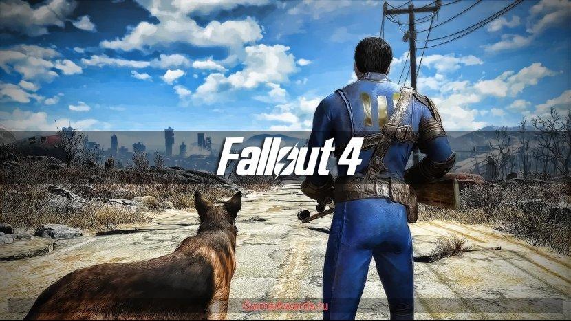 Наконец-то дождались – Превью RPG Fallout 4