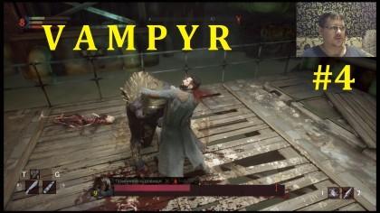 Vampyr Прохождение - Первое расследование #4