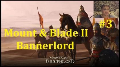 Mount & Blade II Bannerlord Прохождение - Продолжаем развиваться #3