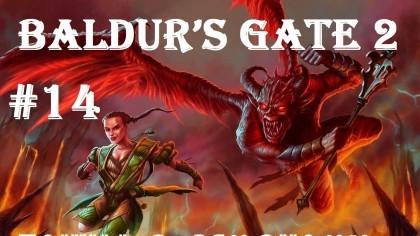 Baldur's Gate 2 EE: Танцы с демонами | нижние планы | сфера и сделка с Рясами #14
