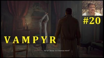 Vampyr Прохождение - Спасаем Эдгара Суонси #20