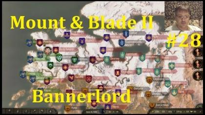 Mount & Blade II Bannerlord Прохождение - Вернулись домой #28