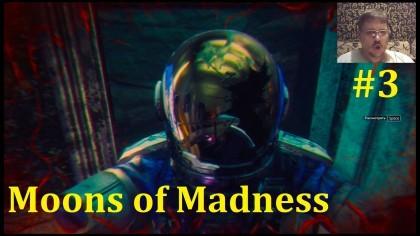 Moons of Madness Прохождение - Пещера безумия #3