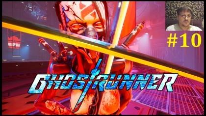 Ghostrunner Прохождение - Жесткий босс, Хель #10