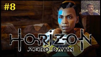 Horizon Zero Dawn Прохождение - Зачищаем лагеря #8