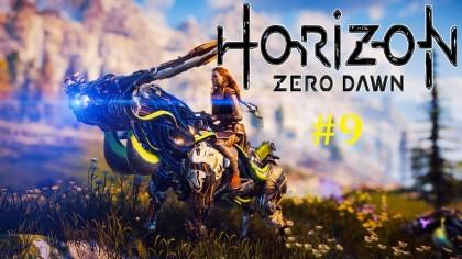 Horizon Zero Dawn Прохождение - Зараженные машины #9