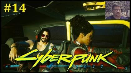 Cyberpunk 2077 Прохождение - Операция Хелльман #14