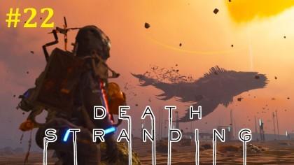Death Stranding Прохождение - Большая рыбка #22