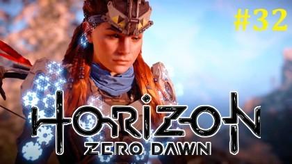 Horizon Zero Dawn Прохождение - Подготовка к обороне #32
