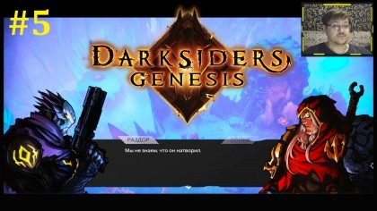 Darksiders Genesis Прохождение - Ледяная пещера #5