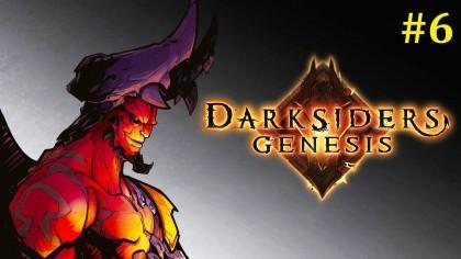 Darksiders Genesis Прохождение - Кладовая #6