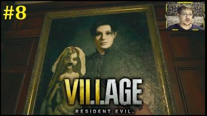 Resident Evil Village Прохождение - Дом Беневиенто #8