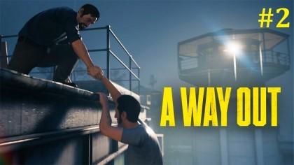 блог по игре A Way Out