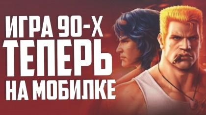 Contra Returns Игра была на Дэнди в 1987 и Сега в 1994 помнишь ? Контра Ретурн 2021 Первый взгляд