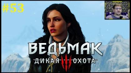 блог по игре The Witcher 3: Wild Hunt
