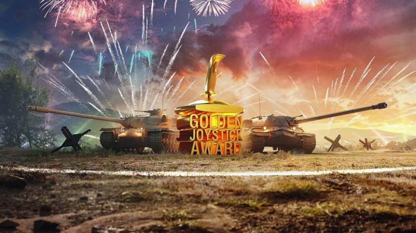 World of Tanks второй год подряд получает престижную награду