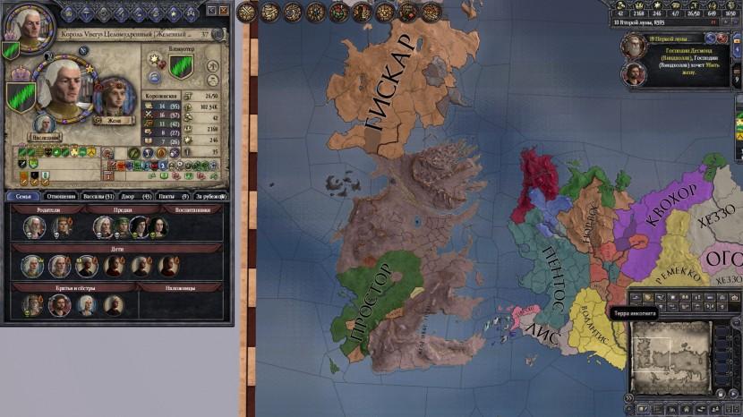 Crusader Kings 2 AGOT за Бронна: вернуть Железный трон в Королевскую гавань