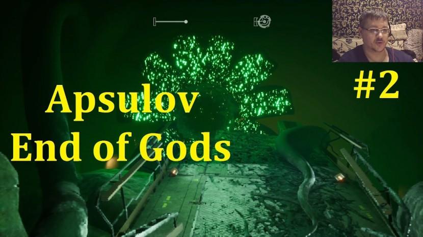 Apsulov: End of Gods Прохождение - Нифльхейм #2