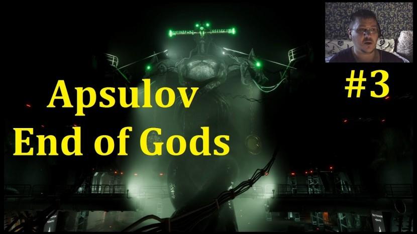 Apsulov: End of Gods Прохождение - Статуя #3