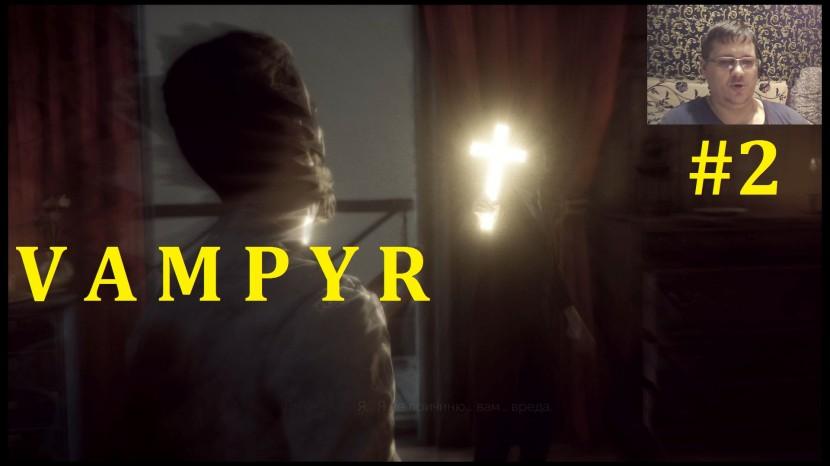 Vampyr Прохождение - Первый босс #2