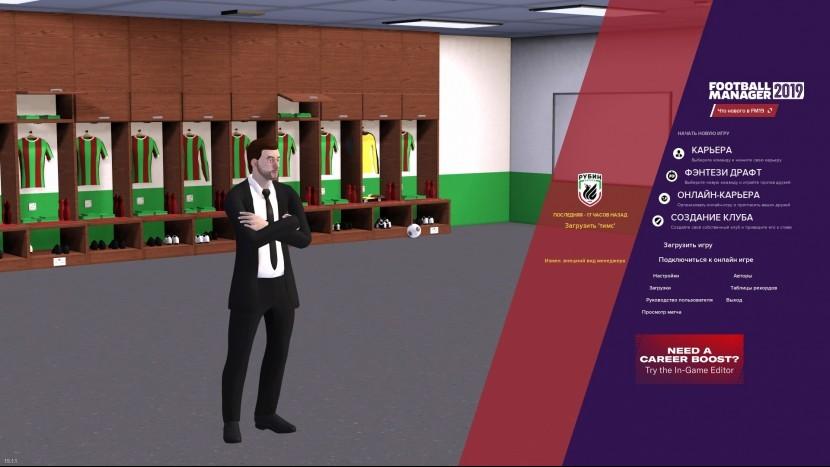 Football Manager 19 | ИМБА тактика мистера Физручеллона из Гондураса | 4-4-2