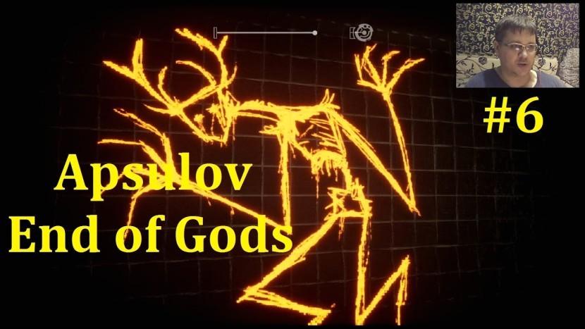 Apsulov: End of Gods Прохождение - Шляемся везде #6