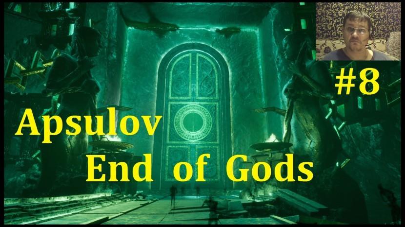 Apsulov: End of Gods Прохождение - Вот это поворот #8