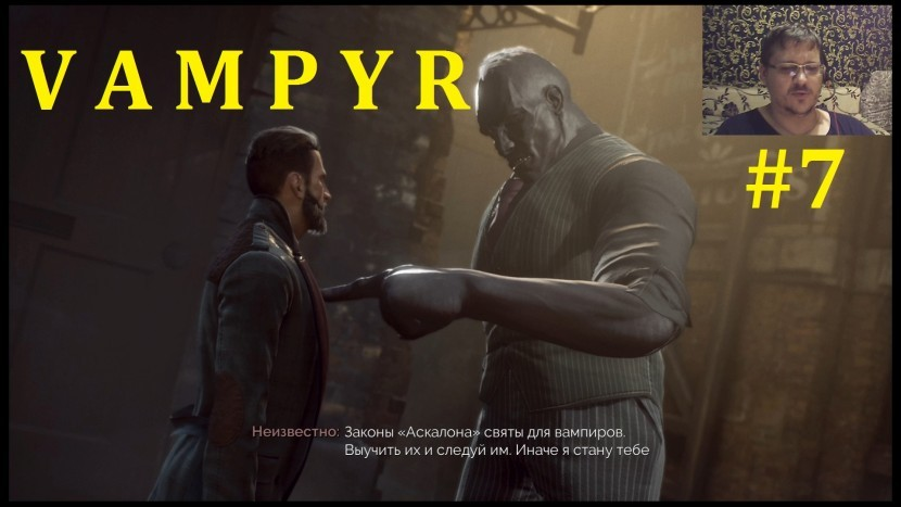 Vampyr Прохождение - Новые знакомые #7