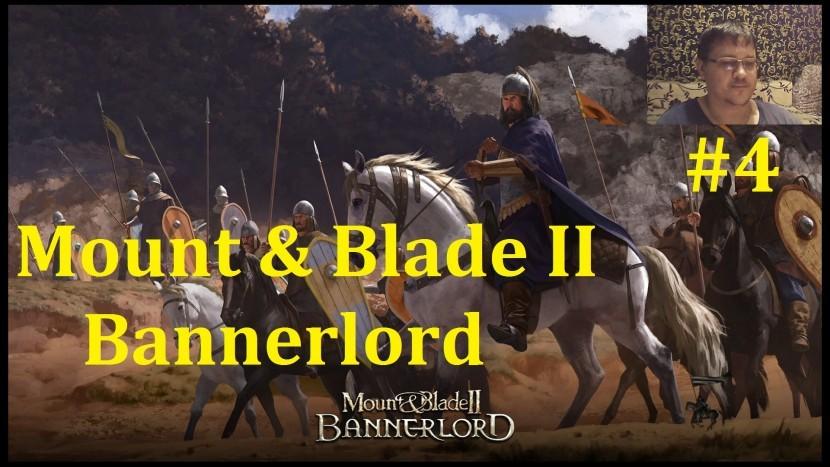 Mount & Blade II Bannerlord Прохождение - Выполняем задания #4
