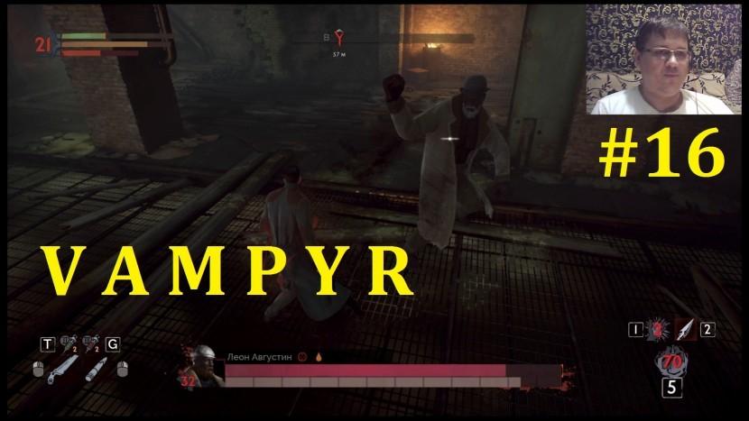 Vampyr Прохождение - Сюрприз в канализации #16