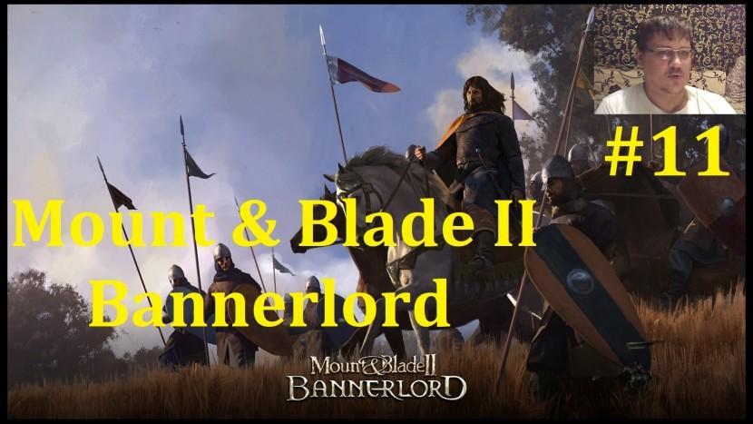 Mount & Blade II Bannerlord Прохождение - Нас всё больше и больше #11