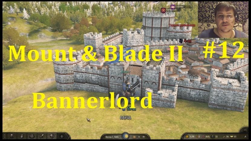 Mount & Blade II Bannerlord Прохождение - Шляемся везде #12