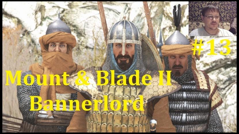 Mount & Blade II Bannerlord Прохождение - Турниров много не бывает #13