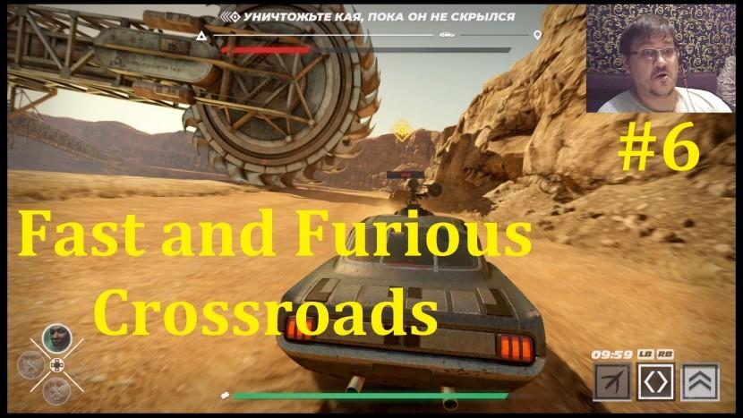 Fast and Furious Crossroads Прохождение - Спасаем Романа #6