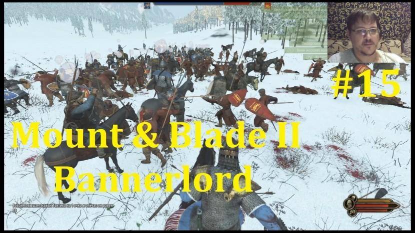 Mount & Blade II Bannerlord Прохождение - Объявляем войну #15