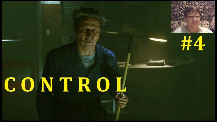 Control Прохождение - Мутный Ахти #4
