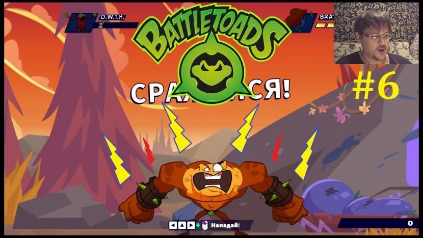 Battletoads Прохождение - Расколбас от Пимпла #6